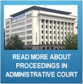 LEARN MORE ABOUT A PROCEDURE BEFORE THE ADMINISTRATIVE COURT